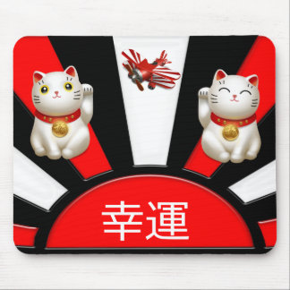 Tapis de souris Japonais,幸運.