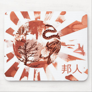 Tapis de souris Japonais, 邦人.