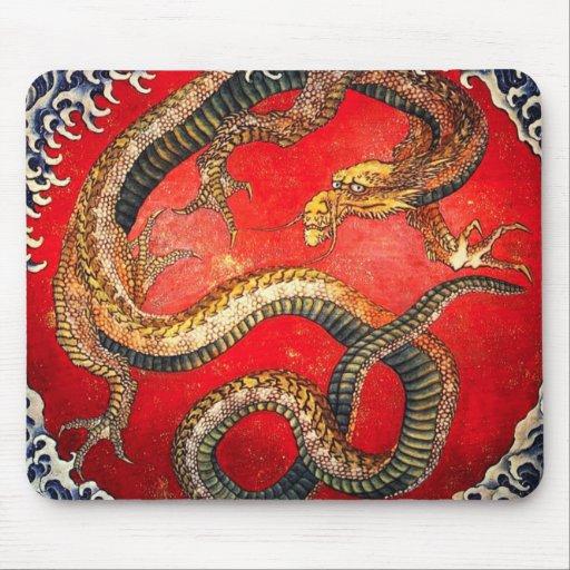 Tapis De Souris Japonais De Dragon D 39 Or De Hokusai Zazzle