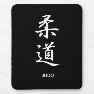 Tapis De Souris Judo - Juudou