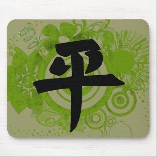 Tapis De Souris Kanji pour la paix