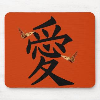 Tapis De Souris Kanji pour l'amour avec deux papillons