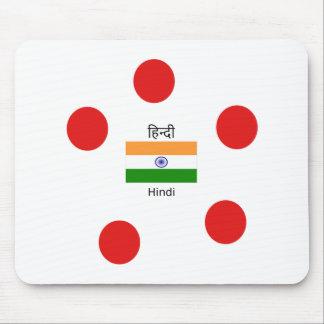 Tapis De Souris Langue de Hindi et conception de drapeau de l'Inde