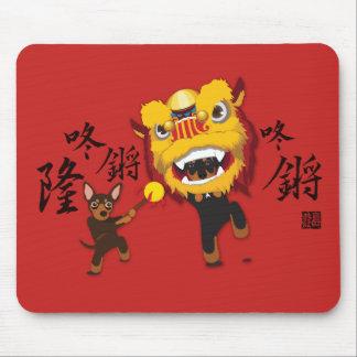 Tapis de souris minimum chinois de Pin de danse de
