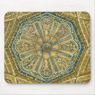 Tapis De Souris Mosquée de Cordoue Espagne. Coupole de Mihrab