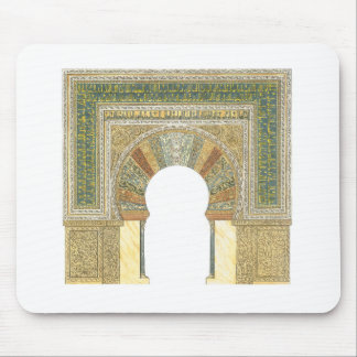 Tapis De Souris Mosquée de Cordoue Espagne. Mihrab