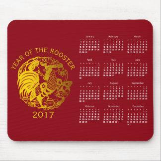 Tapis De Souris Mousepad 2017 d'or de calendrier d'année de coq de