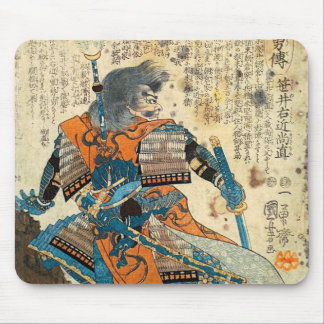 Tapis De Souris Orenji samouraï