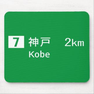 Tapis De Souris Panneau routier de Kobe, Japon