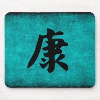 Tapis De Souris Peinture de caractère chinois de santé dans le