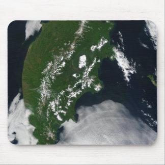 Tapis De Souris Péninsule de Kamchatka du ½ s du ¿ de RussiaïÂ