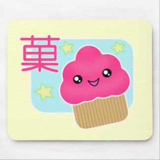 Tapis De Souris Petit gâteau Mousepad de sucrerie de Kawaii