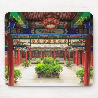Tapis De Souris Petit temple sauvage d'oie, Chine