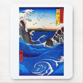 Tapis De Souris Rapide de Navaro, beaux-arts de Japonais de