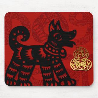 Tapis De Souris Zodiaque Mousepad de Chinois de l'année 2018 de