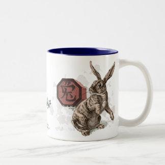 Tasse 2 Couleurs Année de l'art chinois de zodiaque de lapin