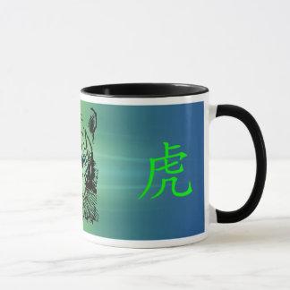 Tasse aquatique chinoise de tigre