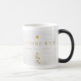 Tasse Couleur-Changeante de Natori-ryu (blanche)