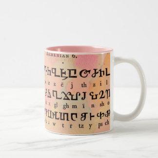 Tasse d'alphabet arménien