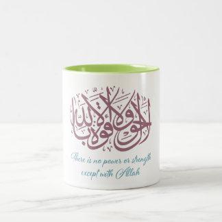 Tasse de café arabe de calligraphie