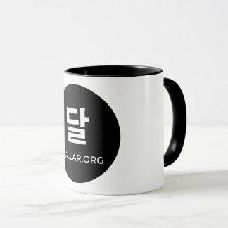 Tasse de café de logo de Dallar - cercle noir