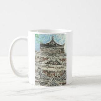 Tasse de café du Japon de château d'Hiroshima