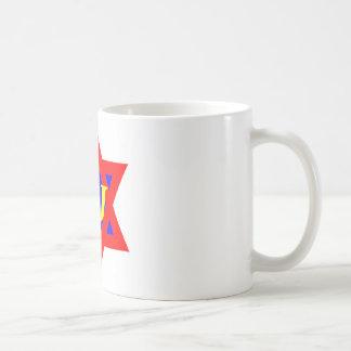 Tasse de café superbe de juif
