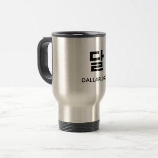 Tasse de logo d'once Dallar de l'acier inoxydable
