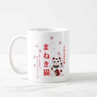 tasse de Maneki Neko de まねき猫