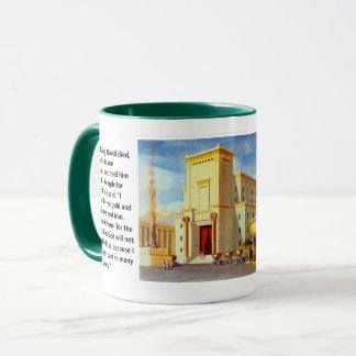 Tasse de Solomon de temple