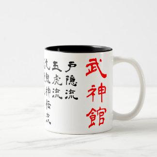 Tasse de style de Bujinkan Ryuuha