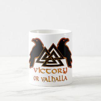 Tasse du Valhöll