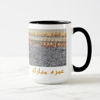 Tasse d'Umrah Mubarak