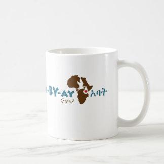 """Tasse éthiopienne d'adoption de """"papa"""""""