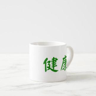 Tasse Expresso Caractères chinois positifs - santé