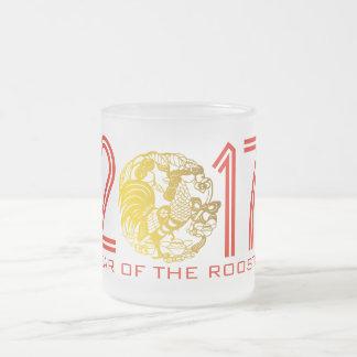 Tasse faite sur commande de papercut d'or de