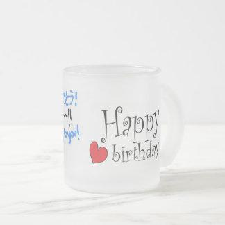Tasse Givré Joyeux anniversaire