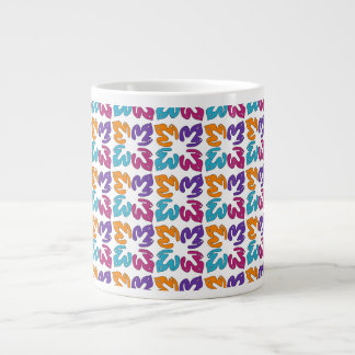 Tasse multicolore d'éléphant de motif de feuille
