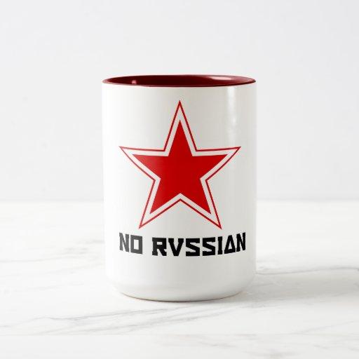 Tasse potable pas russe