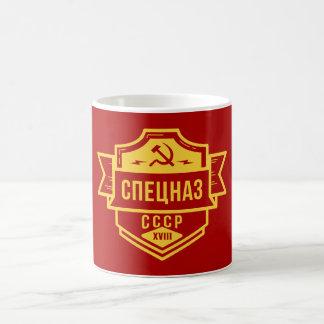 Tasses d'emblème de Spetsnaz CCCP