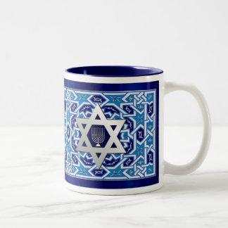 Tasses d'étoile de David et de cadeau de Menorah