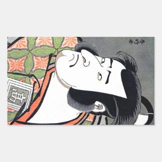 Tatouage japonais oriental traditionnel frais de s autocollant rectangulaire