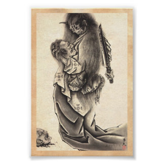 Tatouage japonais vintage classique frais d'encre  poster