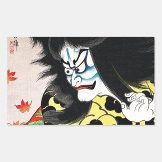 Tatouage oriental frais de Togakushi de Japonais Sticker En Rectangle