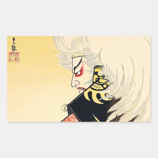 Tatouage oriental japonais frais de Kagamijishi Adhésifs