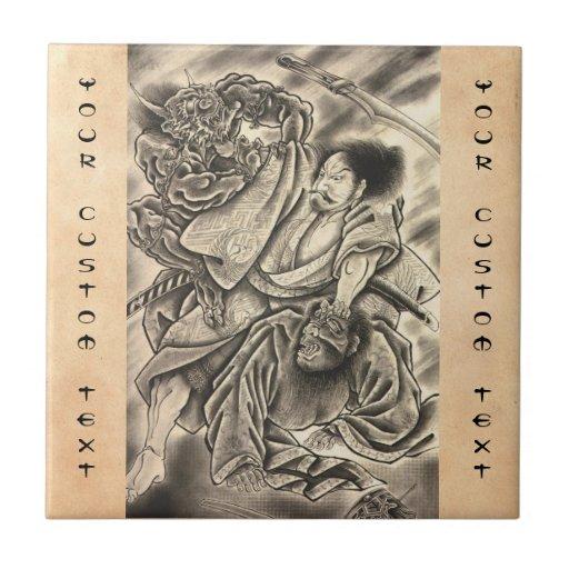 Tatouage samoura japonais vintage frais de combat carreau en c ramique zazzle - Tatouage amour perdu ...