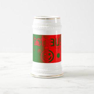 Tchau ! Le drapeau du Portugal colore l'art de bru Tasse À Café