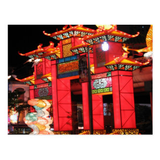 Temple chinois carte postale