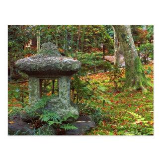 Temple de Giohji, Arashiyama, Kyoto, Japon Carte Postale