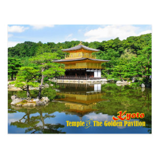 Temple du pavillon d'or, Kyoto, Japon Carte Postale